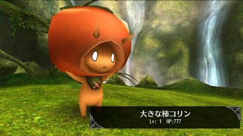 Lv1大きな柿コリン