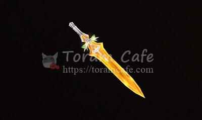 黄金飴の剣