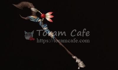 呪術師の杖
