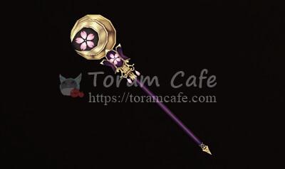 夜桜の月杖