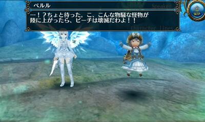 夏イベント2021限定クエスト - 女神の雫爆発