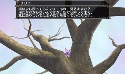 花見イベント限定クエスト第1章-張り付いた黒結晶