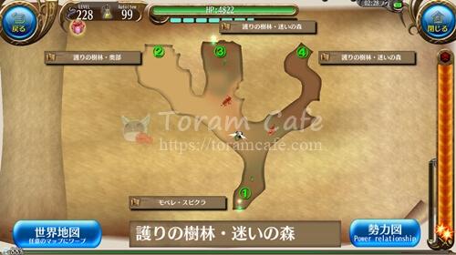 護りの樹林・迷いの森Aマップ