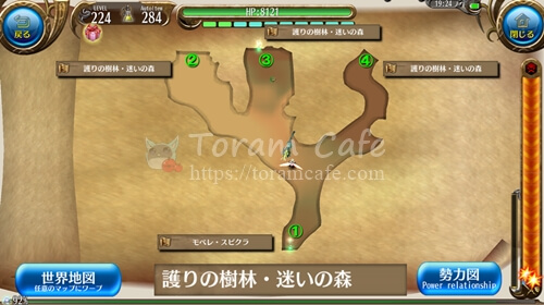 護りの樹林・迷いの森Bマップ