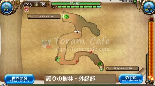 護りの樹林・外縁部マップ
