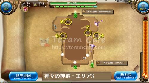 神々の神殿・エリア3マップ